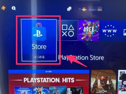 dアニメストアのアプリをダウンロードするためにStoreを開く