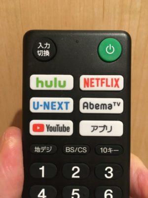 Hulu テレビで見る方法