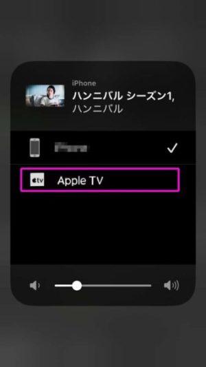 Hulu Air Play iPhone