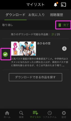 Hulu ダウンロード 削除 シリーズまとめ