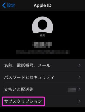 Hulu サブスクリプション