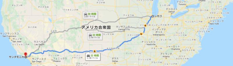 ルート66の地図