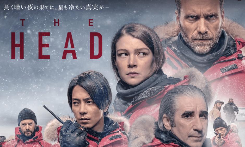 Huluオリジナル海外ドラマ「THE HEAD」を視聴する方法